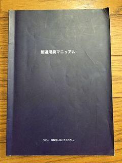006_1.JPG