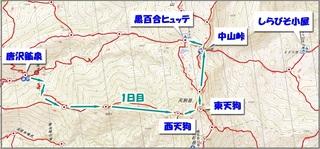 天狗岳1日目.jpg