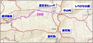 天狗岳2日目.jpg
