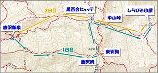 天狗岳当初計画.jpg