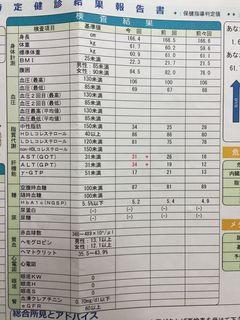 IMG_6186_1.JPG