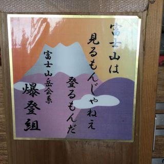 IMG_7019_1.JPG