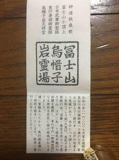 IMG_8141_1.JPG