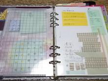はなずきんの日記帳-下敷き部分