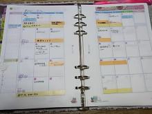 はなずきんの日記帳-マンスリーページ