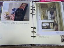 はなずきんの日記帳-WISHページ(インテリア)