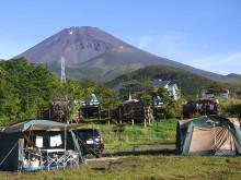 はなずきんの日記帳-富士山とテント