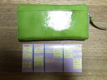 はなずきんの日記帳-財布用買い物リスト