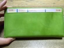 はなずきんの日記帳-財布にセット