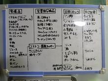 はなずきんの日記帳-ホワイトボード