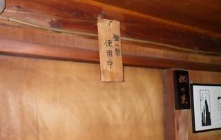 tanukinosu (2).jpg